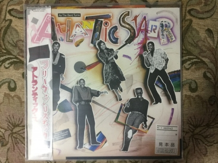 Atlantic Starr ?– As The Band Turns