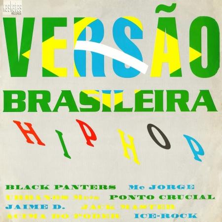 Versão Brasileira