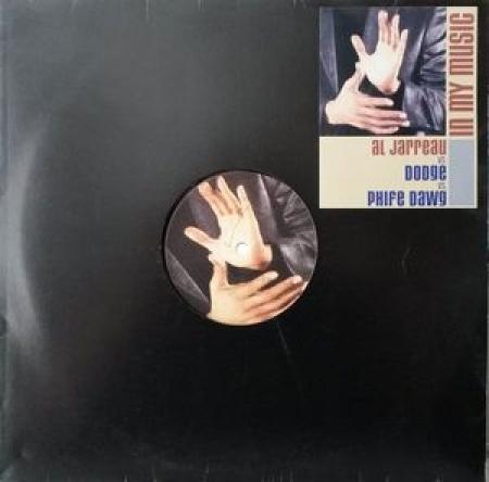 Al Jarreau Vs. Dodge Vs. Phife Dawg – In My Music