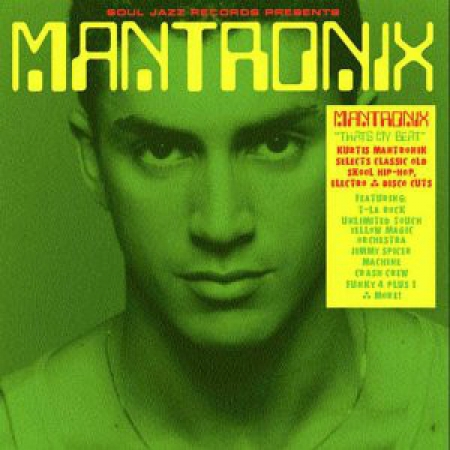 Mantronix ‎– That's My Beat