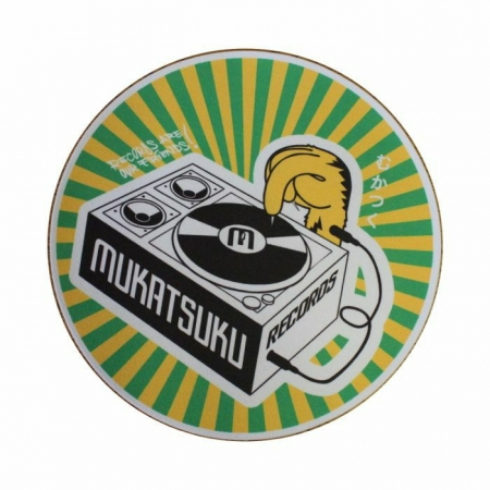 Feltro Mukatsuku Records Are Our Friends Green & Yellow Rays