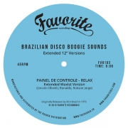 Brazilian Disco Boogie Sounds (Extended 12