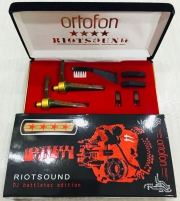 Kit Duplo Shell Ortofon Riotsound (Dj Battletec Edition) [ Cor Verde Exercito]