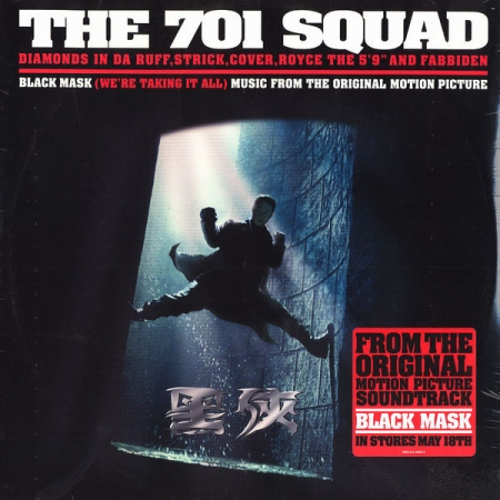 The 701 Squad ?– Black Mask (We're Taking It All)