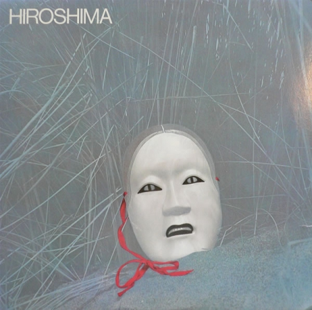 Hiroshima ?– Hiroshima