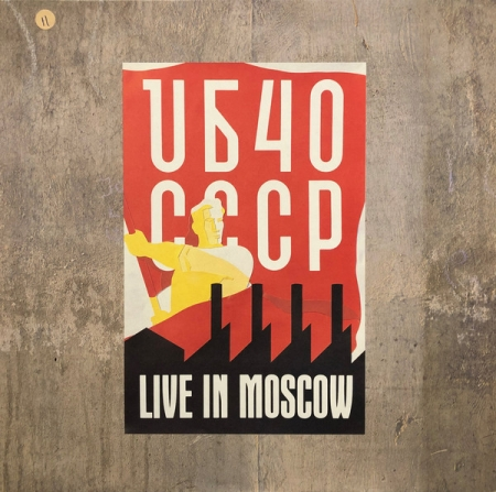 UB40 ?– CCCP - Live In Moscow