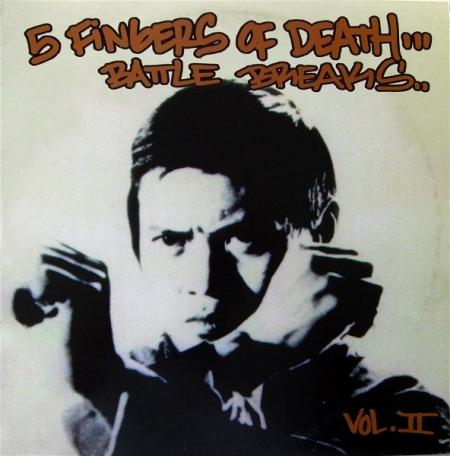 Dj Paul Nice - 5 Finger Of Deatha Battle Breaks