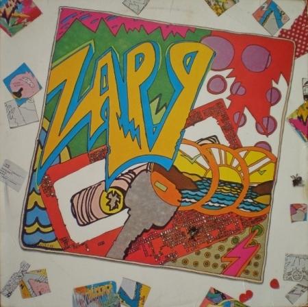 Zapp - Zapp( LACRADO )