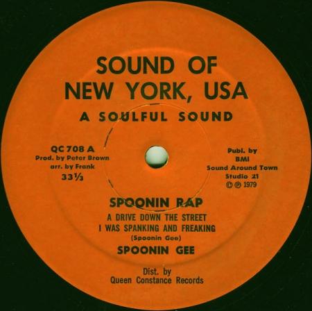 Spoonin Gee - Spoonin Rap