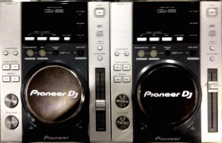 CDJ 200 - Semi-Novo - Par!!!!!!