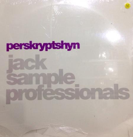 Perskryptshyn - Jack Sample Professionals