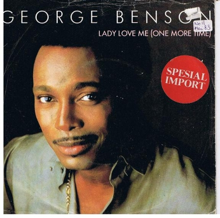 George Benson – Lady Love Me (One More Time)