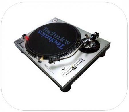 Toca Disco Technics Sl 1200 MK5