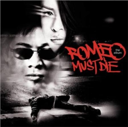 Romeo Must Die - The Album