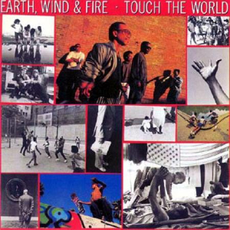 Earth Wind & Fire ?– Powerlight