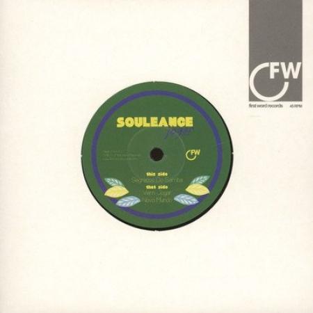 Souleance - Jogar EP